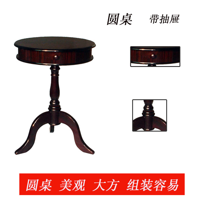 Supply Three Legged Table Drawer Round Coffee Table Ow45