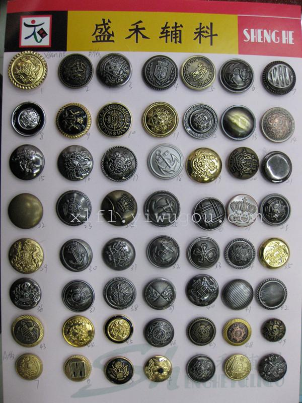 Supply Brass buttons military buckles-