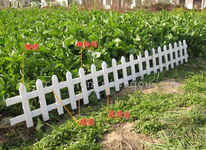 PVC Garden Fence, White Color With The Height Of 40CM