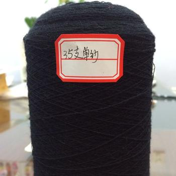 One of Wynn's knitting raw materials: 35 PCs acrylic bulked yarn