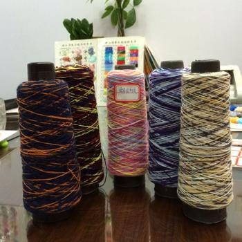 Wynn knitting, dyeing materials section of cashmere