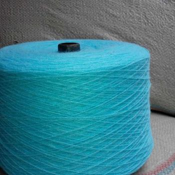 One of Wynn's knitting raw materials: acrylic color card, 2nd Lake blue